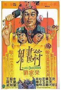 New movies utorrent download Gui hua fu Hong Kong [mp4]