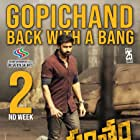 Gopichand in Pantham (2018)