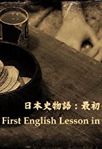 The First English Lesson in Japanese History