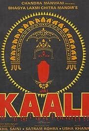 Jai Kaali Poster