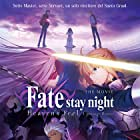 Gekijouban Fate/Stay Night: Heaven's Feel - I. Presage Flower (2017)