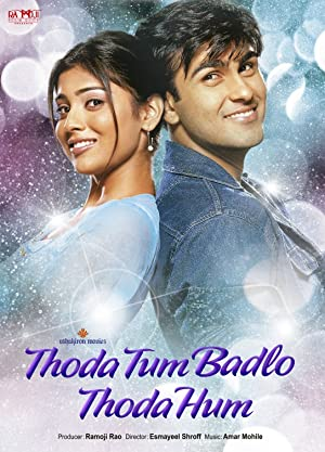 Thoda Tum Badlo Thoda Hum movie, song and  lyrics