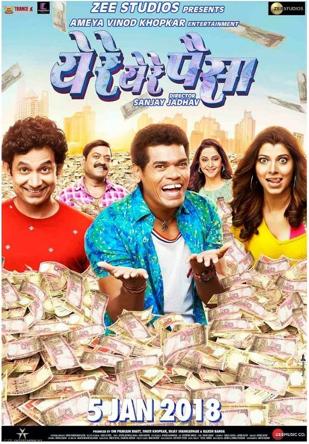 7starhd movies marathi