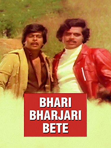 Bhari Bharjari Bete ((1981))