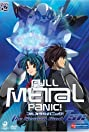 Full Metal Panic! The Second Raid (2005) Poster
