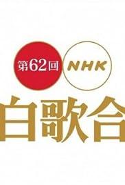 Dai-62-kai NHK kôhaku uta gassen Poster