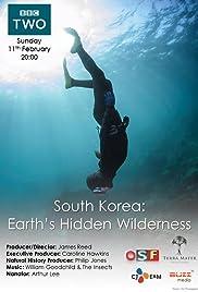 South Korea: Earth's Hidden Wilderness Poster