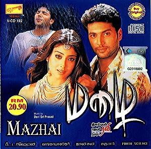 Romance Mazhai Movie