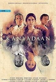 Kanyadaan Poster