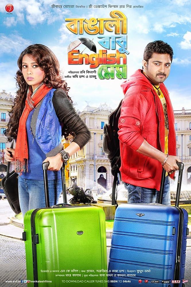 Bangali Babu English Mem 2020 Bangali Movie 720p BluRay 1GB x264 AAC