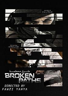 Broken Paths (2015)