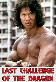 Long jia jiang (1976)