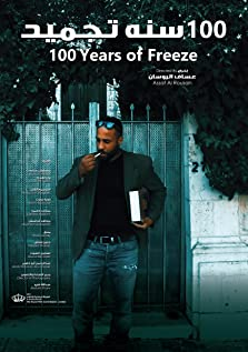 100 Years of Freeze (2018)