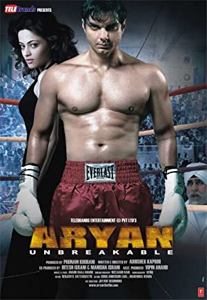 Sport Aryan: Unbreakable Movie