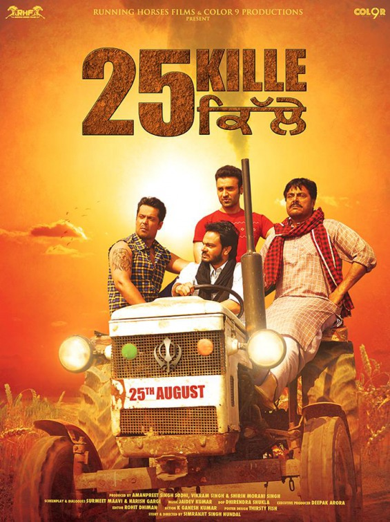25 Kille 2016 Punjabi Full Movie Watch Online HD