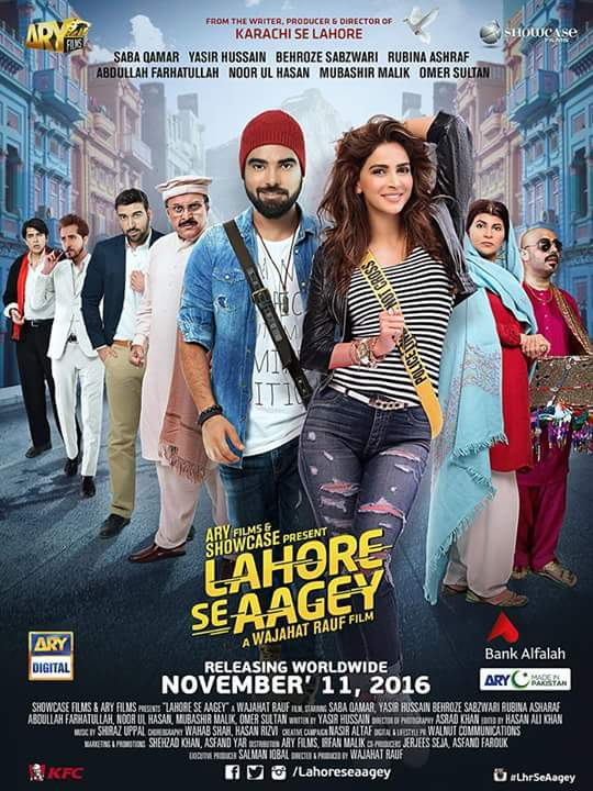 Lahore Se Aagey download