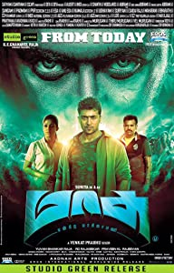Masss full movie hindi download