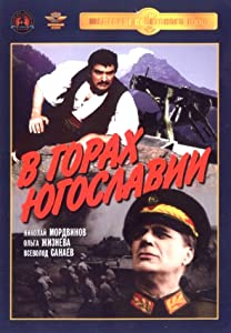 ipaq movie downloads V gorakh Yugoslavii [1080i]