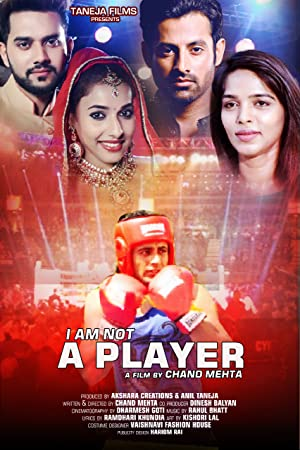 I am not a Player movie, song and  lyrics