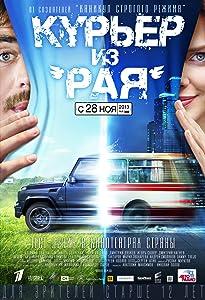Downloads for imovie Kurer iz 'Raya' Russia [avi]