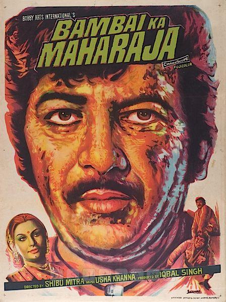 Bambai Ka Maharaja ((1980))