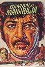 Bambai Ka Maharaja