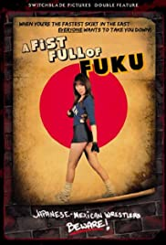 A Fistful of Fuku Poster