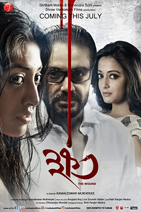 Khawto (2020) Bengali 720p WEB-DL x265 AAC 800MB