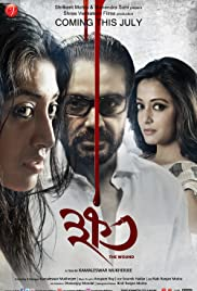 Khawto Poster