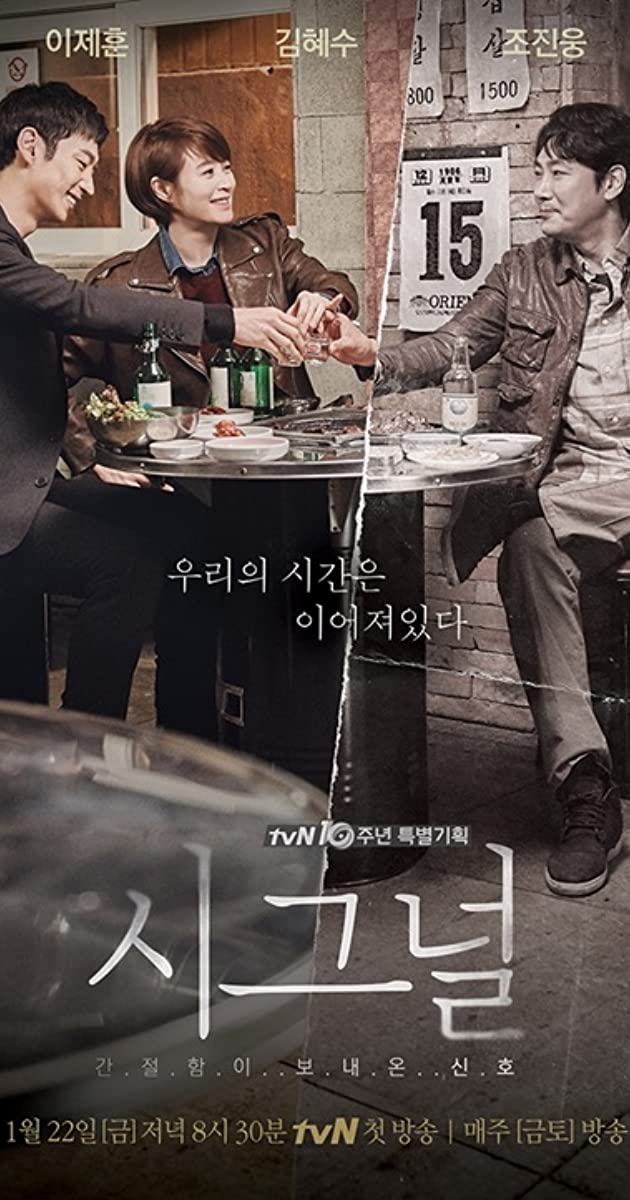 Ægteskab uden dating ep 11 dramabeans