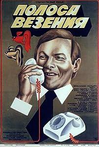 Adults movie downloads Polosa vezeniya [1680x1050]