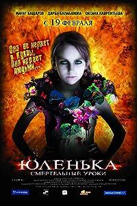 Full movie mp4 free download Yulenka by none [720x400]
