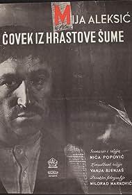 Covek iz hrastove sume (1964)