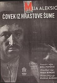 ##SITE## DOWNLOAD Covek iz hrastove sume (1964) ONLINE PUTLOCKER FREE