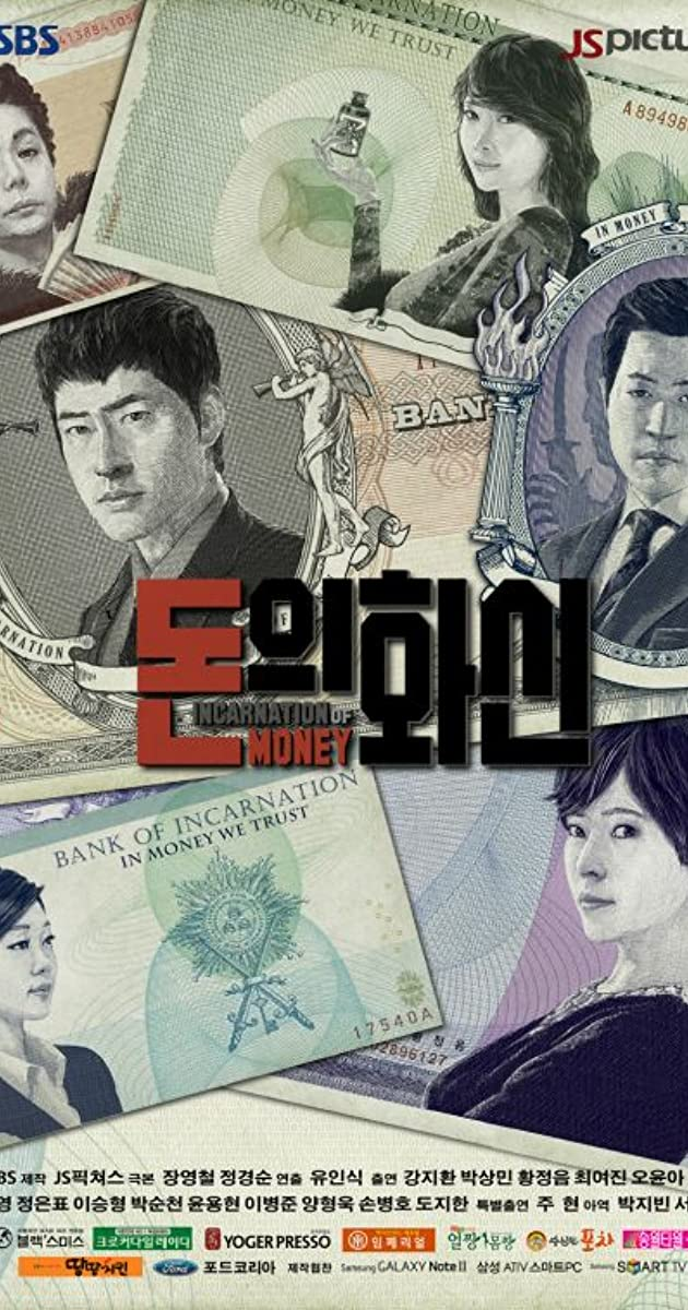 Incarnation of Money (TV Series 2013) - IMDb