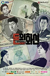 Full hd movies torrent free download Incarnation of Money South Korea [480i]