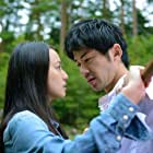 Tasuku Nagaoka and Yuki Mamiya in Kaze ni nureta onna (2016)
