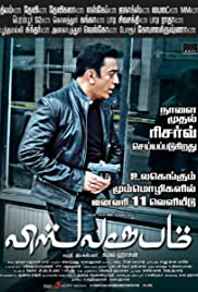 Vishwaroopam (2013) Poster - Movie Forum, Cast, Reviews