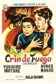 Maboroshi no uma Poster