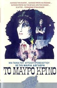 No downloading movies To Mavro Krino by [1920x1280]