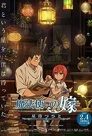 Mahôtsukai no yome: hoshi matsu hito Part 2 Poster
