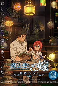 Primary photo for The Ancient Magus' Bride: Those Awaiting a Star Part 2
