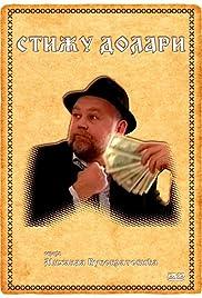 Stizu dolari Poster