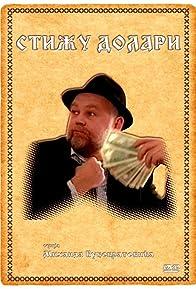 Primary photo for Stizu dolari