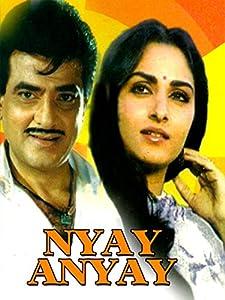 Guarda film gratuiti senza download Nyay Anyay (1990) by Abdul Rauf  [1280x720p] [HD]