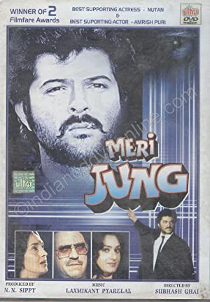 Javed Akhtar Meri Jung Movie