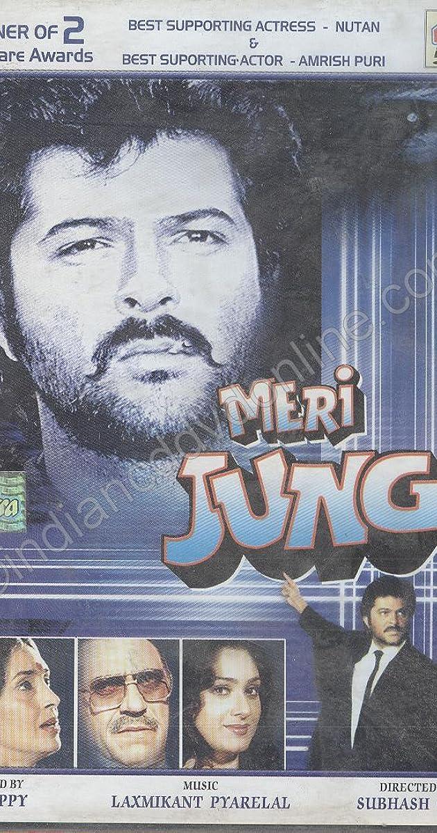 meri jung hindi movie mp3 song free download