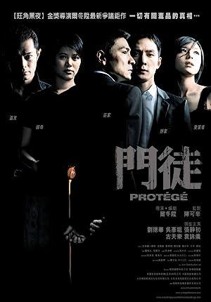Protégé - Mon TV