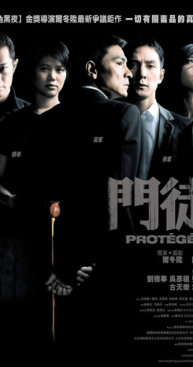 Subtitle of Protégé