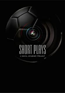 Short Plays (2014)